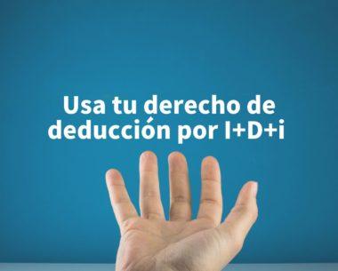 Derecho I+D+i